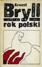 Rok Polski 1977